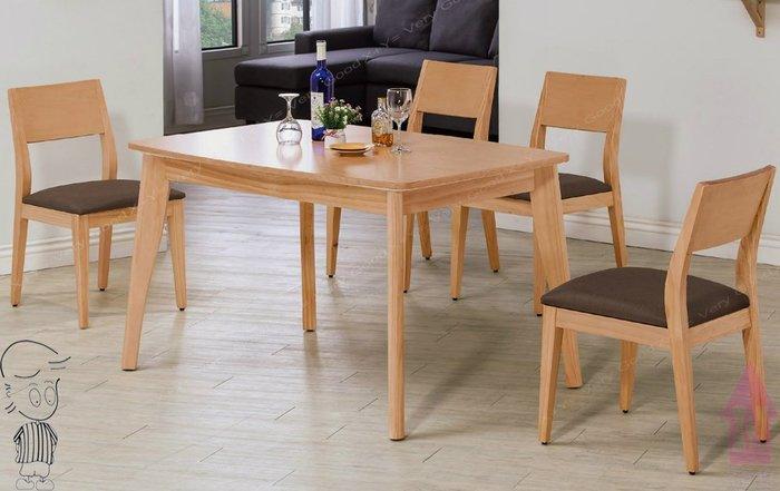 【X+Y時尚精品傢俱】現代餐桌椅系列-奧斯卡 4.3尺北歐風餐桌不含餐椅.簡約風.摩登家具
