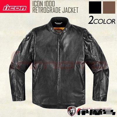 伊摩多※美國 ICON 1000 RETROGRADE 皮衣 皮夾克 D3O護具 保暖背心可拆 復古 美式 黑/二色