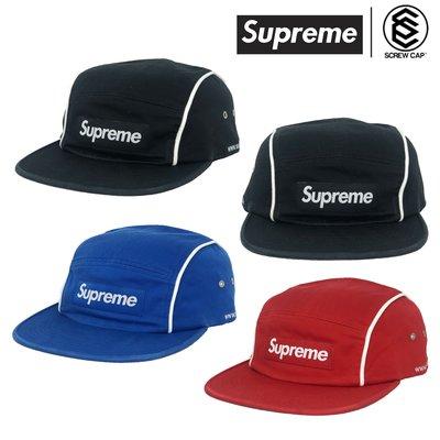 【ScrewCap】Supreme Pique Piping Camp Cap 黑/藍/紅 五分割 五分割帽 鴨舌帽