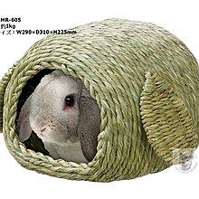 日本大廠 MARUKAN 手工提摩西牧草窩 可愛兔子造型 適合天竺鼠 迷你兔 鸚哥鳥MR-605(L號)每件1,090元