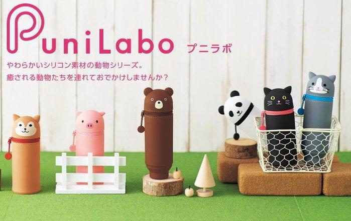 日本 日本LIHIT LAB.動物造型 直立式 伸縮筆筒 鉛筆盒袋