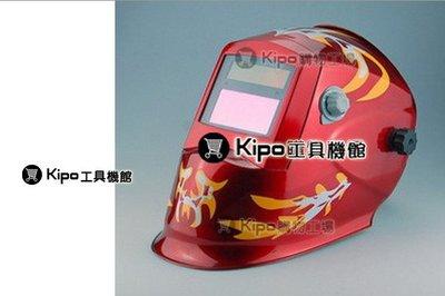 電焊面罩/-自動變光電焊面罩/焊接面罩/電銲氬焊/VFA037001A