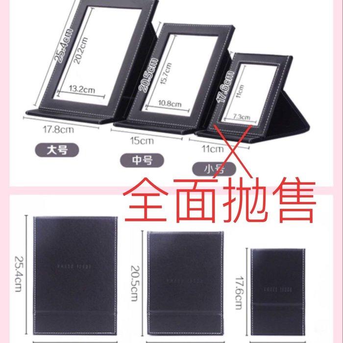 【福報來了】EE/芭比布郞可立式化妝鏡大號中號抛售(只剩下一大)