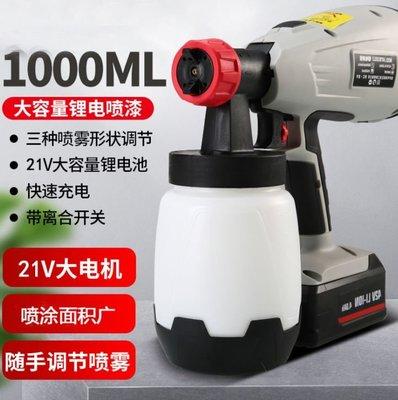 鋰電噴漆槍 JOUST MAX 21V雙電池 6.0AH 800W手持式鋰電噴漆槍/高壓多功能鋰電噴漆槍 保固半年