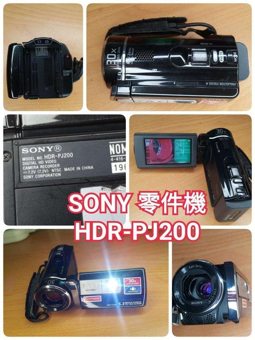 【手機寶藏點】SONY HDR-PJ200故障 零件機 報帳繳回 收藏 鴻i