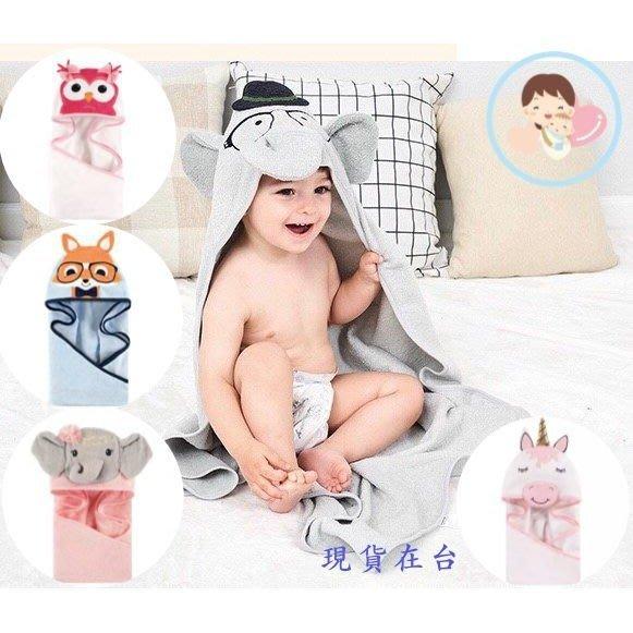歐美熱銷款 Hudson 造型寶寶浴巾 新生兒浴巾 新生兒禮盒 彌月禮盒 同carter's