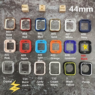 44 mm Apple Watch 保護殼 合集 Protective Bumper  蘋果 手錶專用 ⌚️series 4