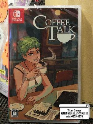 NS Coffee talk (offee talk (元朗嘉城廣場3079號舖)