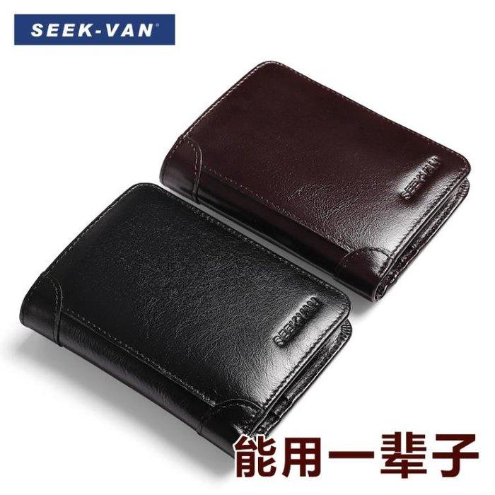 皮夾錢包男皮質短款豎款 男士皮質駕駛證皮夾子 青年男式個性錢夾