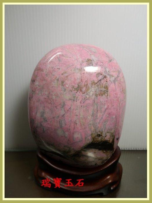 瑞寶玉石 ~ 花蓮玫瑰石 擺件 附木座  含座總重:3.2公斤 直購價【H5269】