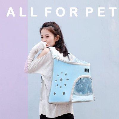 貓背包貓包寵物包 寵物外出包 雙肩包 便攜狗狗包貓袋太空艙_☆找好物FINDGOODS☆