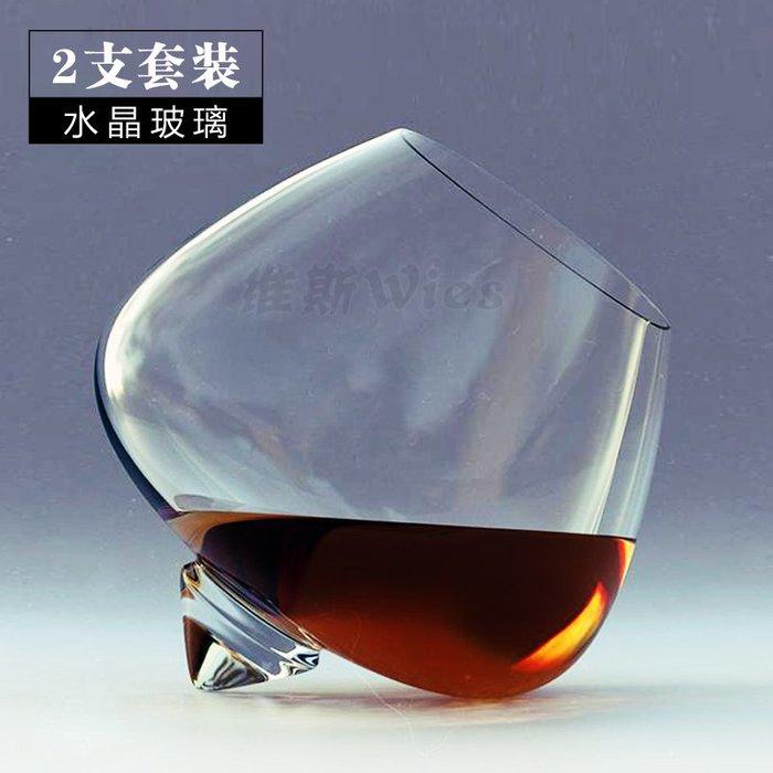 聚吉小屋 #新穎水晶威士忌酒杯 歐式紅酒洋酒酒杯 家用干邑烈酒杯異形杯一對