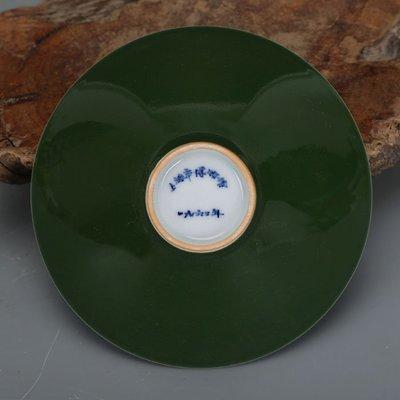 ㊣姥姥的寶藏㊣ 軍綠單色釉斗笠碗飯碗景德鎮文革廠貨上海博物館1962底款古瓷器