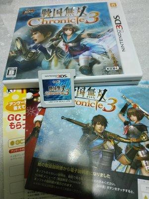 ~~請先詢問庫存量~ 3DS 戰國無雙 3 NEW 2DS 3DS LL N3DS LL 日規主機專用