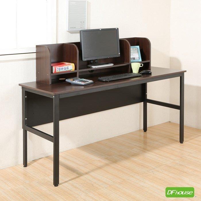 《DFhouse》巴菲特工作桌+羅德多功能大書架 工作桌 電腦桌椅 辦公桌椅 書桌椅 臥室 書房 辦公室 閱讀空間
