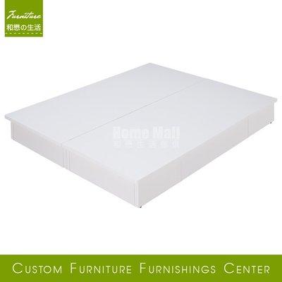 HOME MALL~純白雙人5尺置物床底 $9100~(雙北市免運費)8N