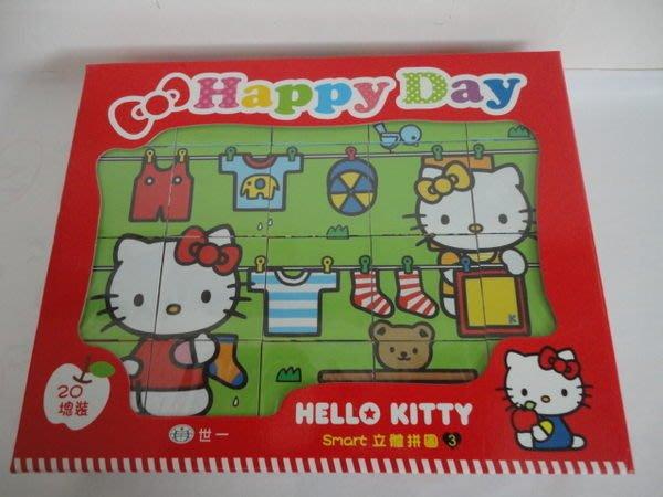 比價網~~世一【C678373 KT Happy Days(20顆六面拼圖)】外加1本彩色完成圖~~只賣196元