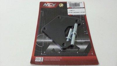NCY CUXI 改200MM 卡鉗座 加大卡鉗座 卡座 後移座 碟盤 專用