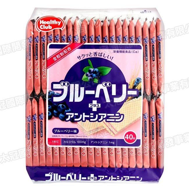 【大欣食品】哈馬達藍莓威化餅40枚 Hamada 日本進口