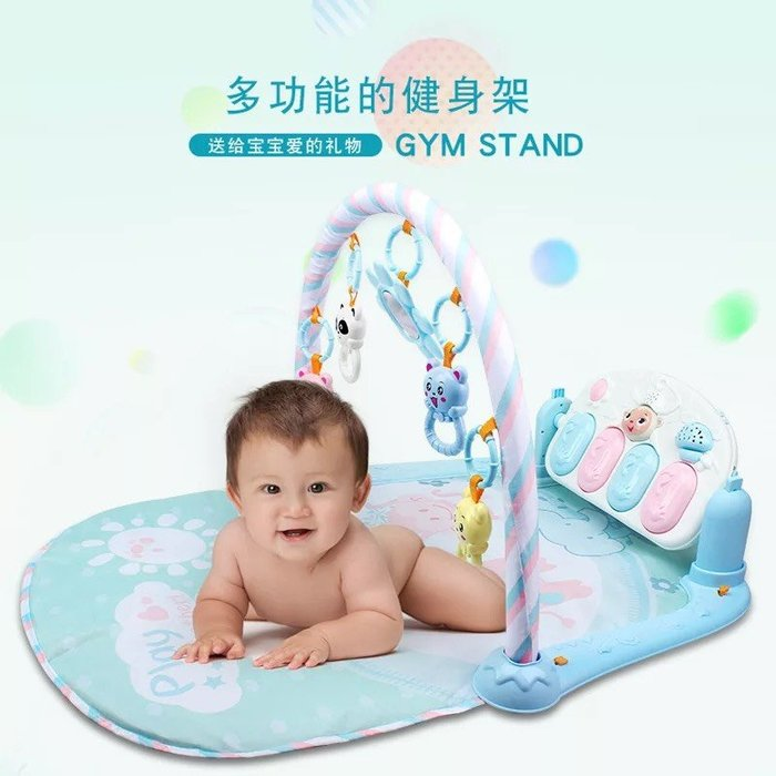 ✿荳荳小舖✿聖誕節 彌月 週歲 彌月禮物 交換禮物 新生嬰兒腳踏鋼琴健身架-健力架-鋼琴毯-地墊(水藍色/櫻花粉)