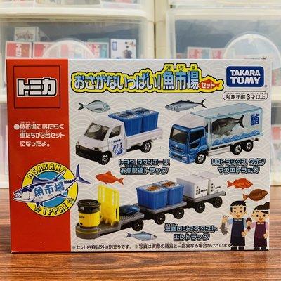 (bear)全新現貨限時特價日本帶回 多美 tomica tomy 魚市場 漁貨 魚 拖車 鮪魚 沙丁魚 卡車 禮盒