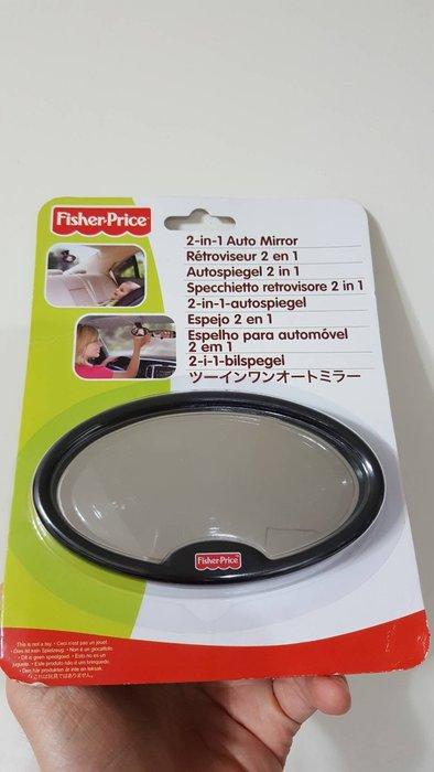 全新 美國 費雪 Fisher Price 50380 多功能後座監察鏡 嬰兒後照鏡 嬰兒 照護鏡