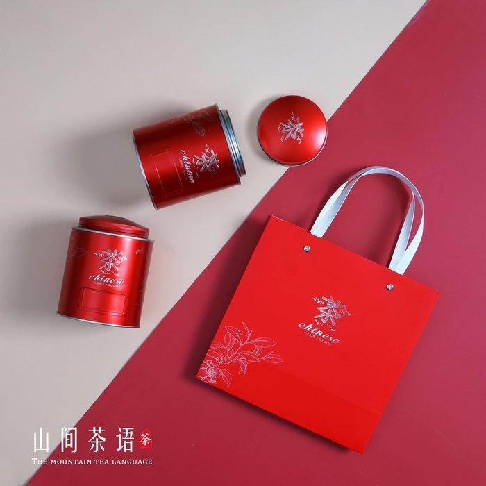 SX千貨鋪-半斤裝茶葉包裝盒通用螺口鐵罐圓形茶葉罐小青柑茶化石鐵罐定制#與茶相遇 #一縷茶香 #一份靜好