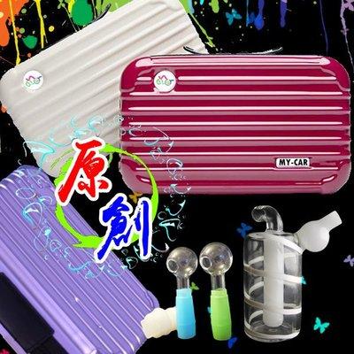 禾雀水煙壺VS收納包套裝85-0111 另推 玻璃管 煙具 雙鼻管 水煙壺 MY-CAR