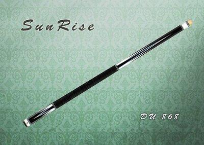 ☆Sunrise Billiard☆【加拿大達芬尼868撞球桿, 楊清順代言,Logo 24k 黃金】撞球杆 撞球竿