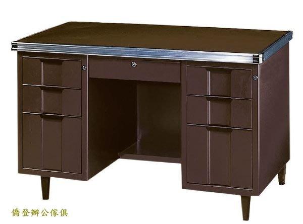 [僑登辦公傢俱]超低價~4尺 港輪桌(咖啡/905)/公文櫃/中彰投市免運費(偏遠除外)