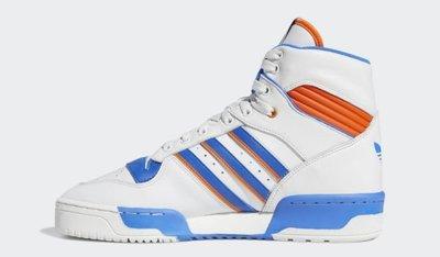 Adidas Originals Rivalry 白藍 高筒 F34139 男鞋