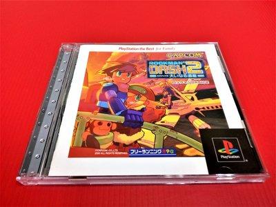 ㊣大和魂電玩㊣PS/PS1 洛克人 鋼鐵之心2 DASH2{日版}編號:B3~PS3/PS2主機可玩