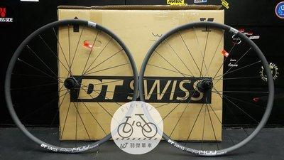 ( 羽傑單車 ) DT SWISS PR1400 DICUT OXIC DT240 花鼓 陶瓷特規板 來店享優惠