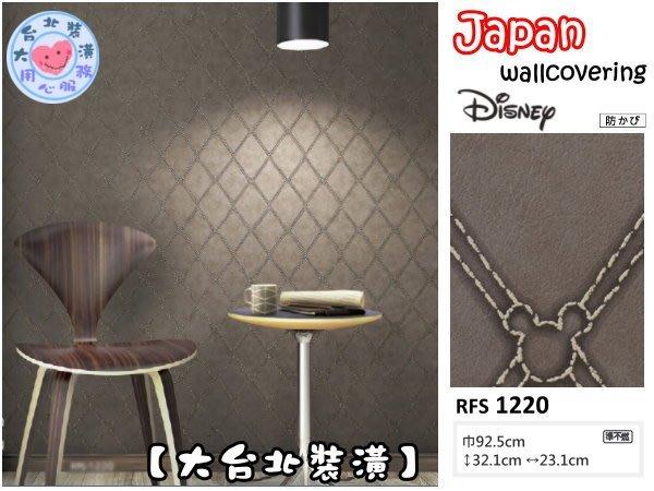 【大台北裝潢】日本進口迪士尼兒童壁紙RFS* Disney 菱格皮革縫線中的米奇(2色)   1219.1220  