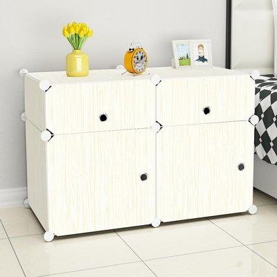 簡易床頭櫃簡約現代仿實木塑料組裝小號櫃子床邊迷你收納櫃儲物櫃HD--綺語奶酪