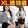 零碼出清【現貨XL】修身長袖OL襯衫【S622】...
