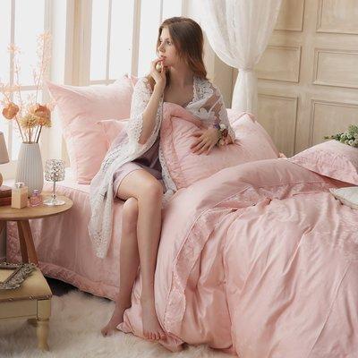 台灣製夢特嬌-浪漫古堡-300織紗精梳棉-標準雙人緹花床罩組 (粉) 免運 加大/特大