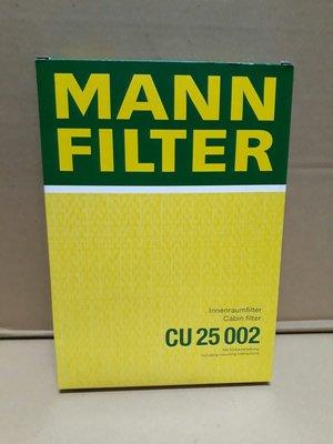 【522機油】BENZ 德國 MANN cu25002 賓士 冷氣濾網 空調濾網 w205 w213