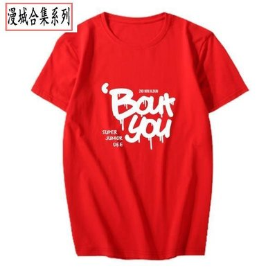 SUPER JUNIOR東海銀赫D&E專輯Bout You周邊應援衣服同款短袖T恤女 ky606