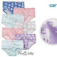 ♡NaNa Baby♡ 美國Carters 女童小內褲七件組 - 甜蜜動物系列 #D31G123