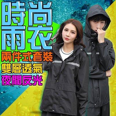 台灣現貨+開箱影片🔥雙層加厚防滲透 兩件式雨衣 雨衣雨褲 雨衣 機車雨衣 雨鞋套