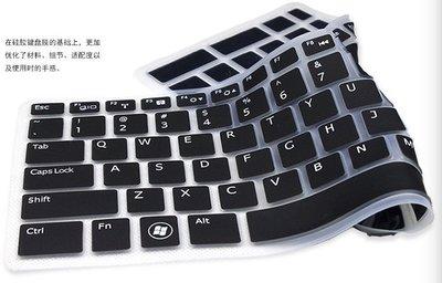 *蝶飛*惠普HP Pavilion 15-bc211TX 鍵盤膜15-bc211TX 15吋電競筆電 鍵盤保護膜