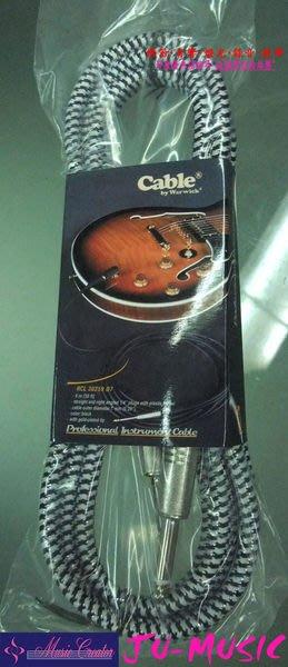 造韻樂器音響- JU-MUSIC - Warwick 3米(約10呎) 直頭 專業 導線 白色 電吉他 電貝斯 電子琴 適用