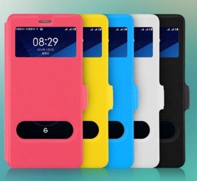 磁扣亮皮雙視窗專用 三星 Samsung Galaxy J7 皮套 內果凍套 J7 2015 保護套 (新亮皮)