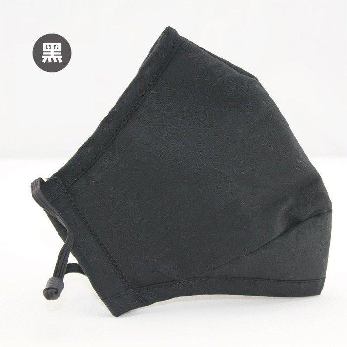 可塞過濾片舒適透氣口罩 阻隔花粉、灰塵,呼吸好順暢 大人兒童都可以