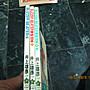 早期漫畫,民國87年,灌籃高手  零秒出手 1.2.4(缺3) 井上雄彥  著  全彩 寬本,共3本