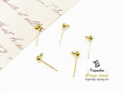 串珠材料˙隔珠配件 黃銅鍍24K金圓球耳針(帶耳)一對(2P)【F7524】4mm飾品DIY《晶格格的多寶格》