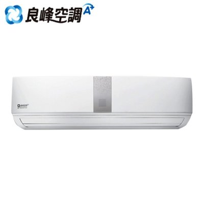 RENFOSS良峰 15-16坪 變頻冷暖分離式冷氣 FXI-M902HF/FXO-M902HF 北中南皆可安裝可詢問