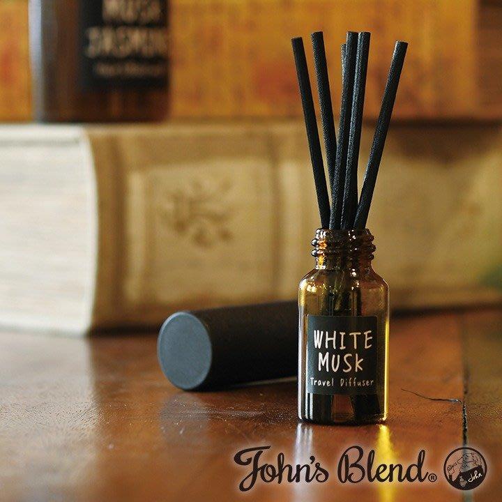 現貨_日本超人氣香氛品牌 Johns Blend 旅行用迷你擴香瓶