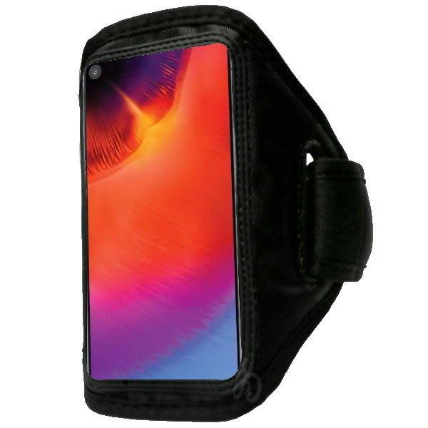 Samsung Galaxy A8s 6.4吋c 路跑 簡約風 運動臂套 運動臂帶 運動臂套 運動手機保護套